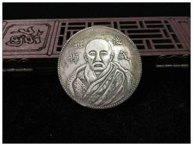 农村收来的老银元 后藏班禅 乾隆 钱证 大洋 龙元 银币 银圆 收藏 藏币 银饼 古钱币收藏1kong06