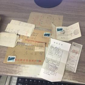 挂号实寄封2封  国内邮政回执单 领货凭证 汇款收据 工资表  合售 如图