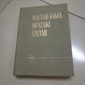 magyar angol muszaki szotar