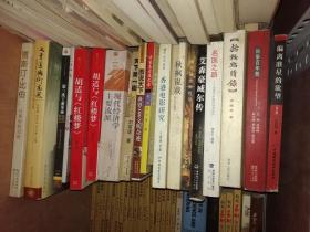 古代汉语 第二版 下
