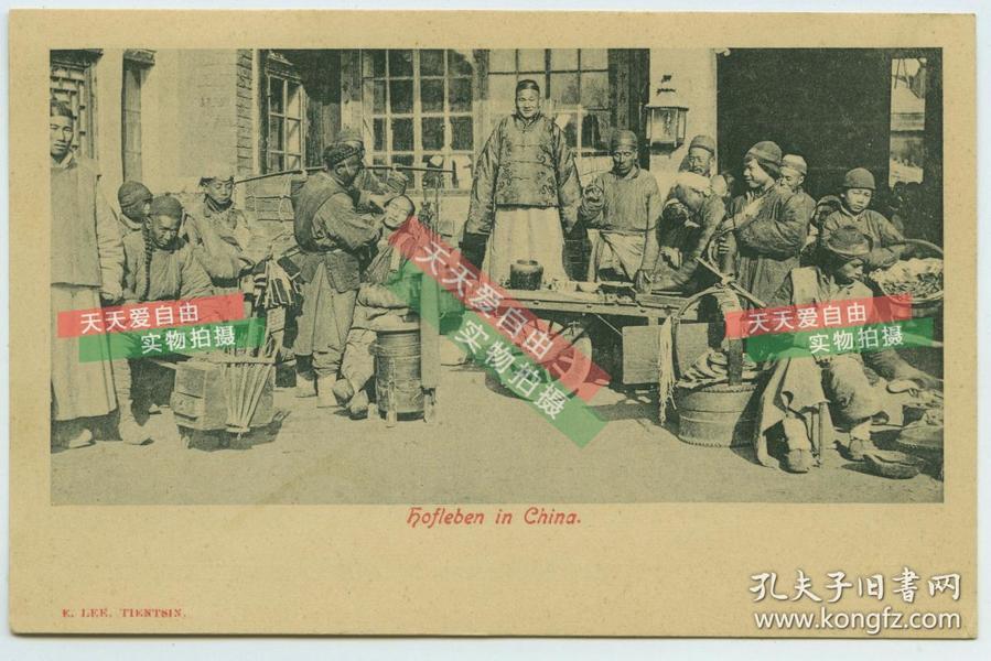 清代天津的市井老百姓行业百态老明信片,掏耳朵理发,磨剪子磨刀,提篮卖花生枣,小吃摊贩等等