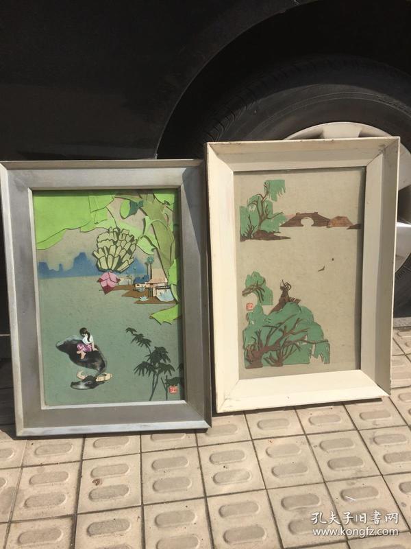 山东工艺  两幅书皮画