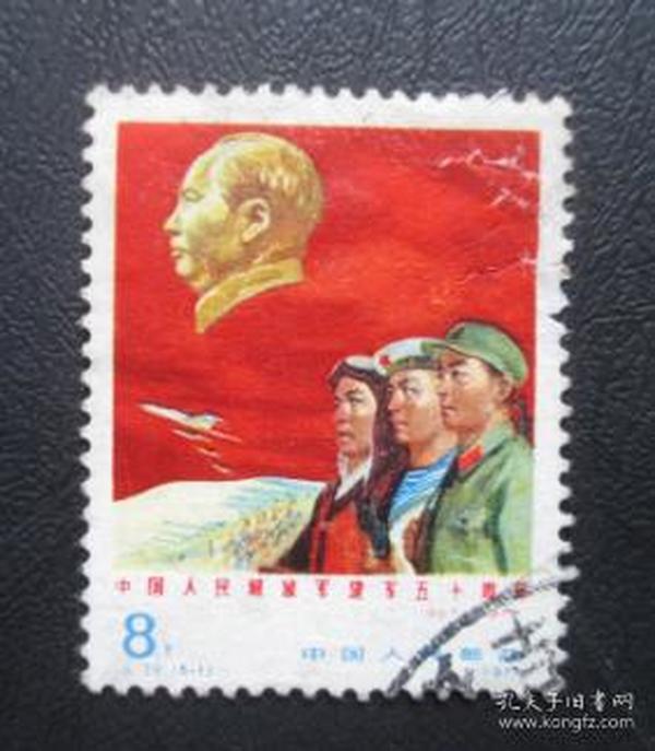 J20中国人民解放军建军五十周年5-1【免邮费看店内说明】