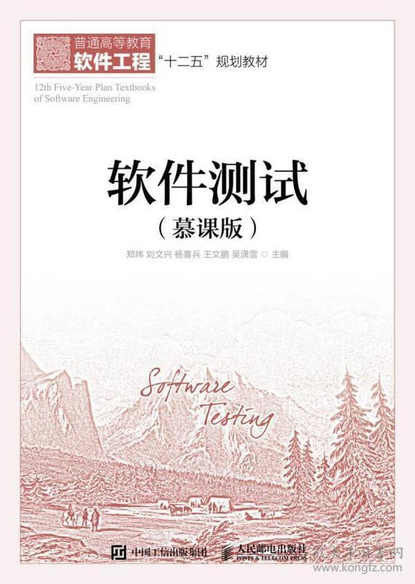 HCNP路由交换学习指南 专著 朱仕耿编著 HCNP lu you jiao huan xue xi zhi nan