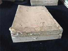 顺治15年和刻本《增补点铁集》存2册,承应4年刊。日本汉诗学诗韵学诗例句。作者逆翁宗顺,约室町时代的僧人,曹洞宗。