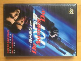 007之择日而亡 Die Another Day 1DVD 盒装 2002 IMDB 6.1