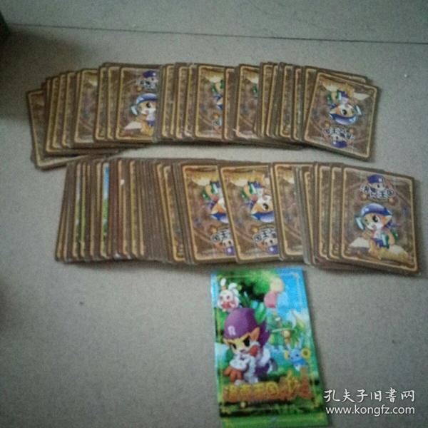 洛克王国游戏卡片