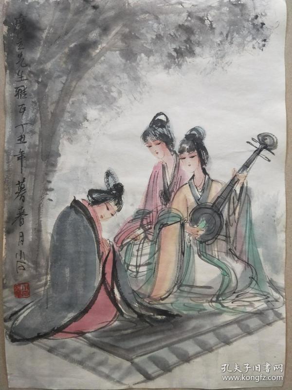 傅小石人物图片