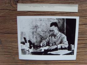 1979年新华社老照片:【※ 1949年,朱德在工作※】