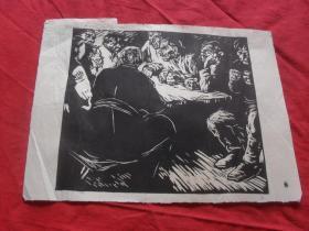 五六十年代版画--(1)刻画精美,绝对是五六十年代的!惜不知是哪位大家刻印!