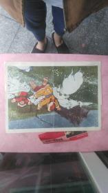 1973年4开6张:草原英雄小姐妹