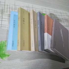 安妮宝贝作品:告别薇安、清醒纪、素年锦时、蔷薇岛屿、二三事、八月未央   6本合售
