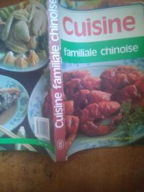 CUISINE FAMILIALE CHINOISE