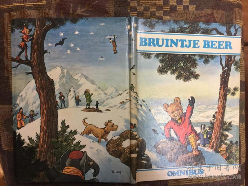 Bruintje Beer强壮的小熊, 关于小熊的优美童书(荷兰语),1970精装优雅套色插图本,含中国题材