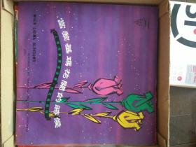 黑胶木老唱片 五六十年代出版 33转 《当黎基玛花开的时候》 带封套 封套漂亮  封套和唱片品都极好