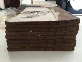 康熙18年和刻佛经首书《无量寿经钞》7册7卷全。高僧了慧著。孔网惟一
