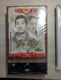 五十集电视连续剧《 金婚 》16碟装 正版 DVD 没开封