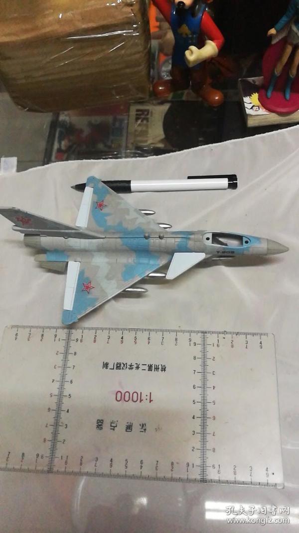 飞机模型一个