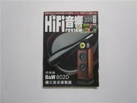 Hi Fi 音响 (音响版) 225期