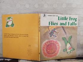 中国童话:青蛙搬家(英文版)