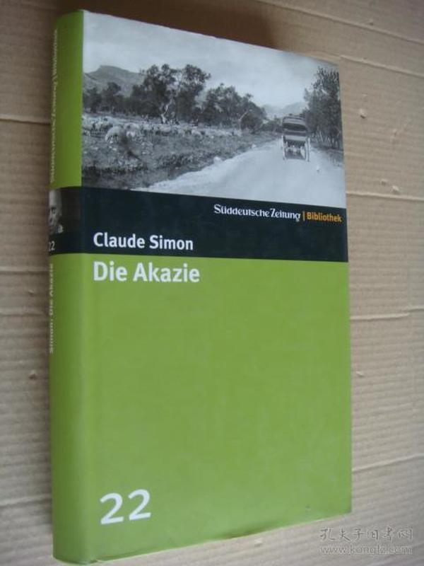 Die Akazie  精装+书衣