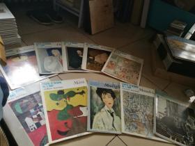 CHEFS-D CEUVRE DE LART 60年代法文版古代艺术 见图 小8开 共10册合售