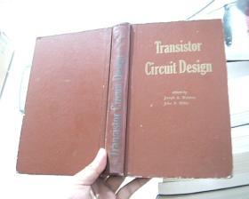 英文版:Transistor Circuit Design(晶体管电路设计)