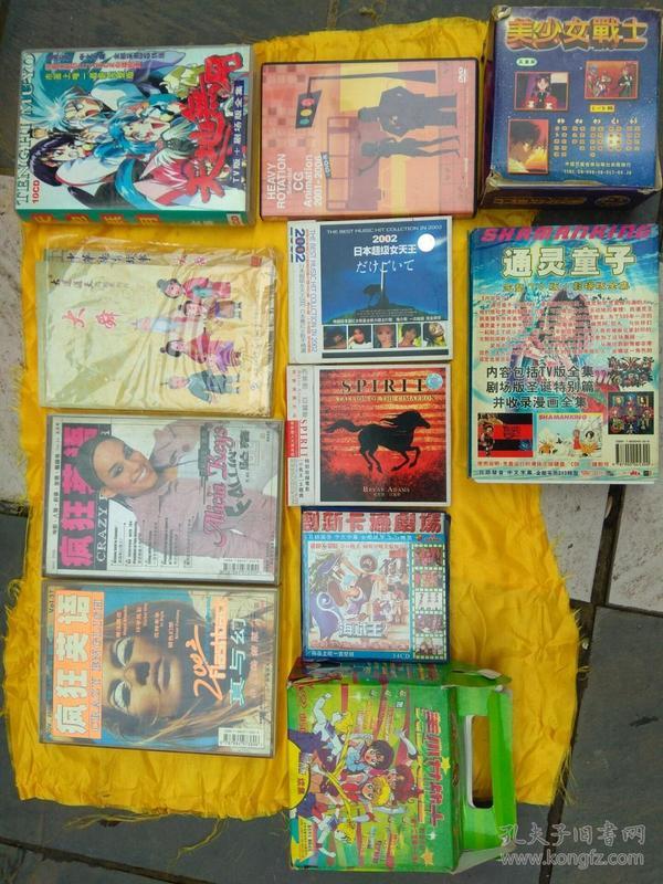 影像资料打包销售:1、疯狂英语(2本)2、天地无用(全集)3、通灵童子(全集)4、美少女战士(1——5、12——17集)还有其它卡通影像4本。