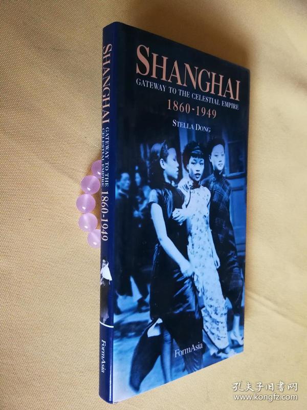 英文原版 精装 Shanghai: Gateway to the Celestial Empire 1860-1949 by Stella Dong