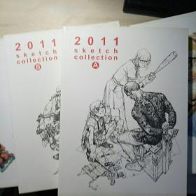 金政基手稿2011 sketch collection A.B(带书盒)