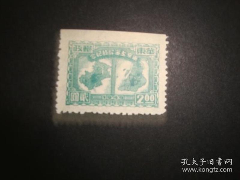 华东区南京上海解放散2元新(变体)