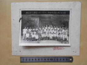 老照片【南京市许府巷小学1954年暑期高小毕业合影】尺寸:15.7×11.2厘米