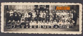 1954年,【丹东市】安东市中央完全小学毕业纪念老照片