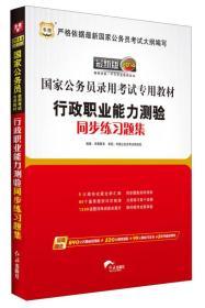 鲁迅全集(4卷)