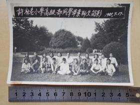 老照片【1951年,南京市许府巷小学高级部同学毕业师生合影】尺寸:15.3×10.1厘米