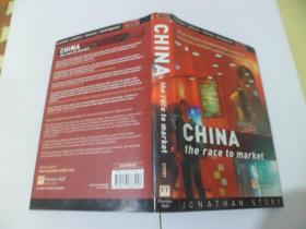 CHINA THE RACE TO MARKET 中国的市场争夺战【精装】