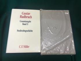 Strafrechtsgeschichte【犯罪史】【拉德布鲁赫全集第11卷】