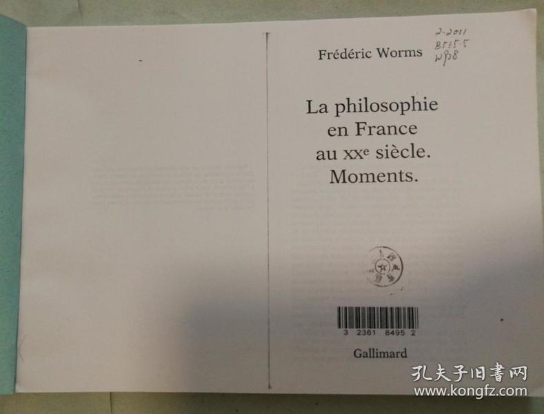 La philosophie en France au XXe siecle. Moments. 法国二十世纪哲学史 复印本