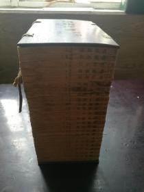 稀见大清光绪上海大同书局白纸精印本《御制资治通鉴纲目》前编、正编、续编24册大全套,版本稀见,品相绝佳。