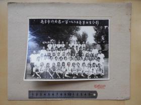 老照片【南京市许府巷小学1965年毕业生合影】尺寸:20×15.2厘米