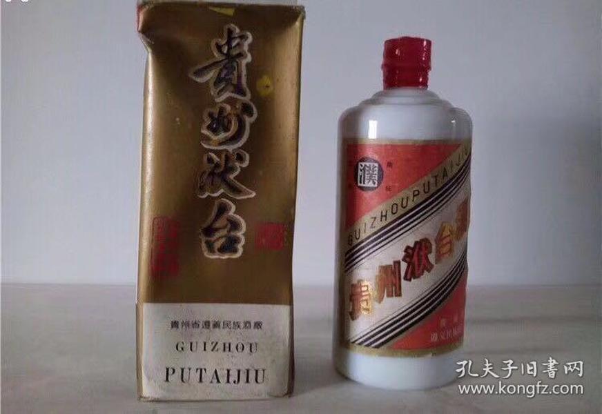 贵州伏台酒(九十年代)52度 500毫升(包老保真)