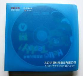【洪恩软件 英语学习光盘】洪恩幼儿英语(家庭版 12碟光盘)