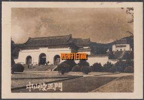 南京中山陵正门老照片