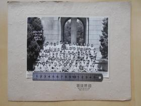 老照片【南京市许府巷小学1962年毕业师生合影】尺寸:20×14.8厘米