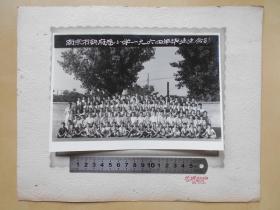 老照片【南京市许府巷小学1964年毕业生合影】尺寸:20.7×14.3厘米