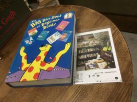 英文原版 the big blue book of Beginner books 【存于溪木素年书店】