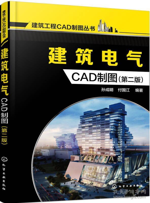 建筑材质CADv材质(第二版)电气韩国是图纸中pur图片