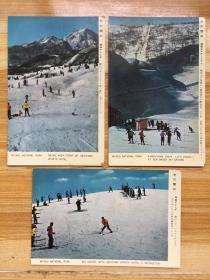 明信片 日本《冬之关山》3张