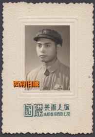 1955年,成都春熙路国际美术人像照相馆,军人老照片