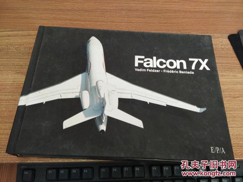 Falcon 7x vadim feldzer-frédéric beniada(中文版)